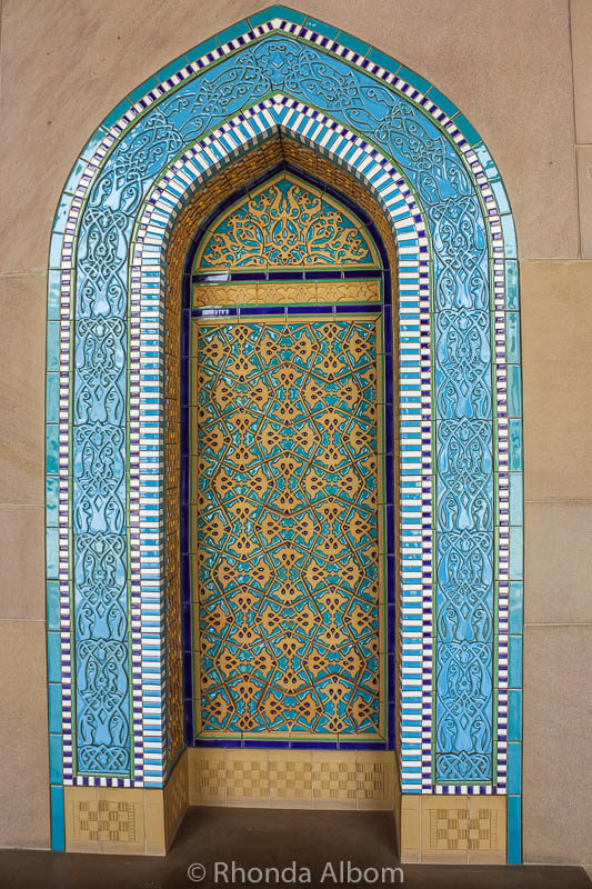 Intricate and colourful mosaic at the Sultan Qaboos Grand Mosque in Muscat Oman