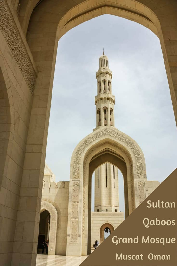 Join me on a virtual tour of the Sultan Qaboos Grand Mosque in Muscat Oman. Read the article for more photos.