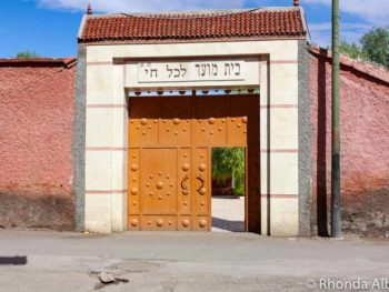 Entrance gate toEntrance gate to the Jewish Cemetery is just down the street from the synagogue, Marrakech Morocco the Jewish Cemetery is just down the street from the sy