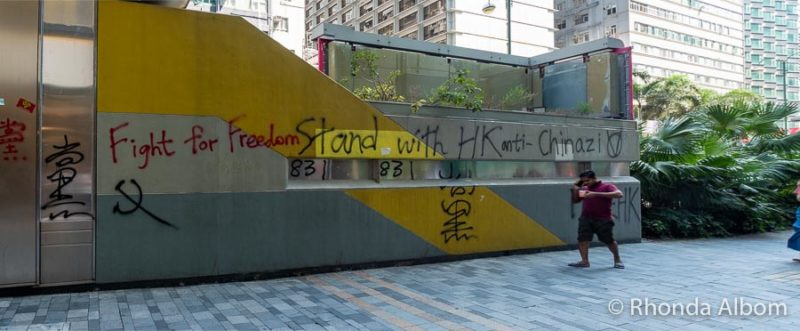 Protests painted on the closed train station in Hong Kong