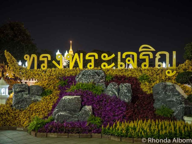 """Translated, this huge lit up sign reads, """"Long Live the King"""""""