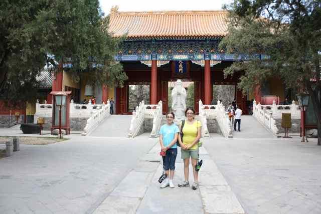 Beijing- Confucian Temple