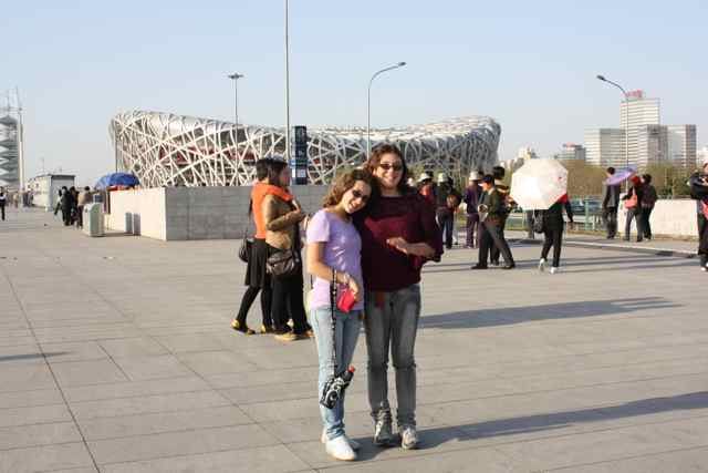 Birds Nest - Beijing olympic stadium