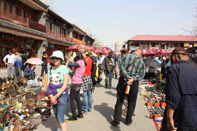 Panjiayuan Flea market photo