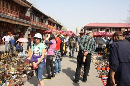 Panjiayauan Flea Market