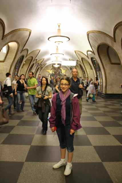 moscow metro train station