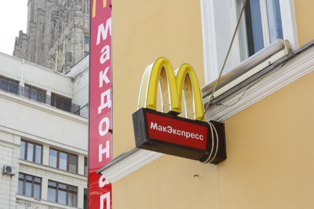 McDonald's has Free Wifi in Russia