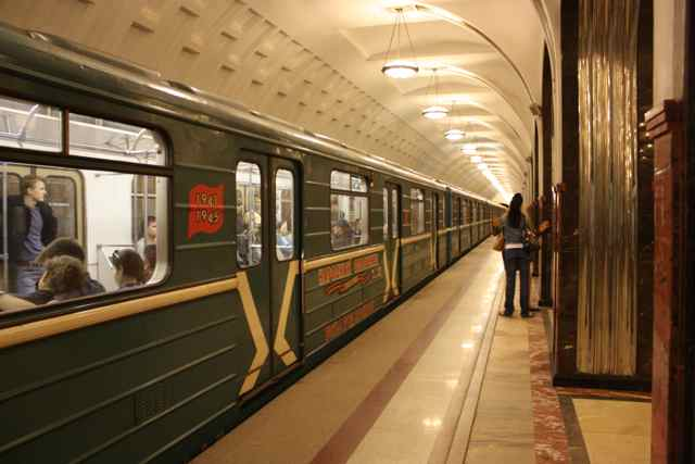 moscow train
