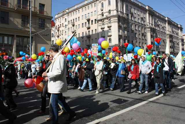 Moscow May Day parade