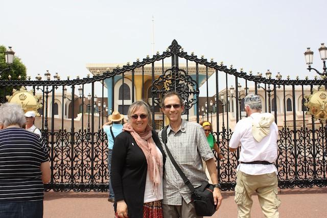Qasr Al Alam, the Royal Palace in Muscat, Oman