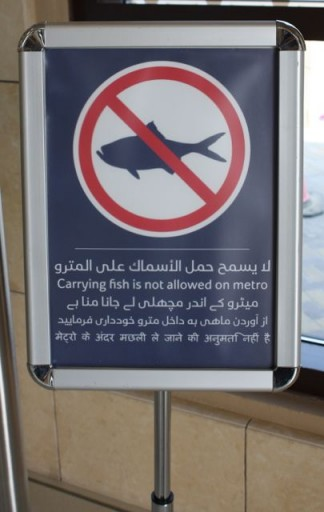 Don't Carry Fish on the Metro